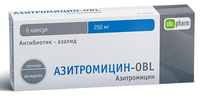 антибиотики в лечении сальпингоофорита