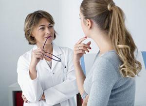 альгодисменорея диагностика и лечение