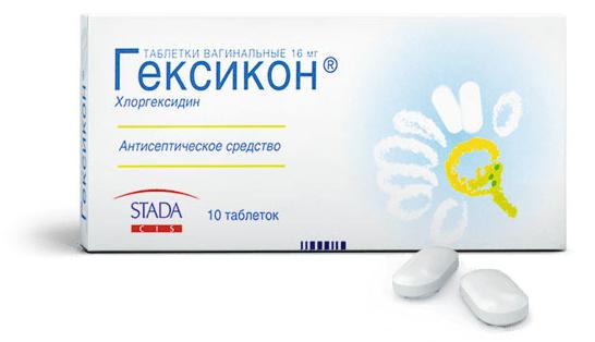 лечение эндометрита свечками