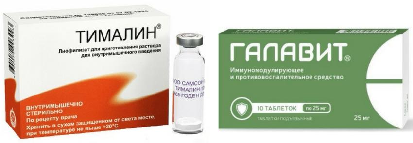 иммуномодуляторы для лечения вагинита