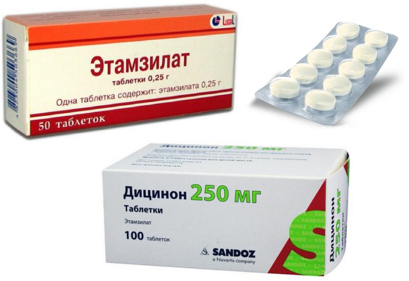 Препараты при обильной менструации