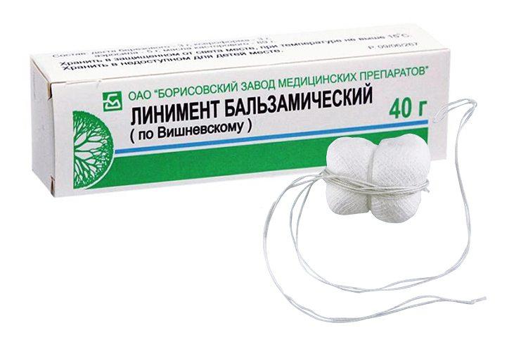 лечебные тампоны