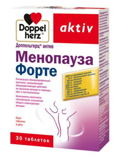 витамины Доппельгерц Актив Менопауза при климаксе