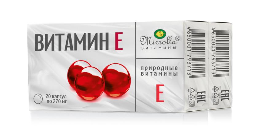 витамин е применение в гинекологии