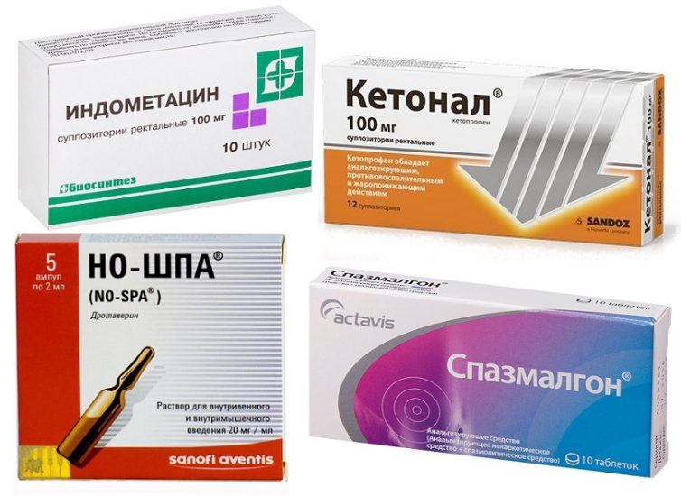 Индометацин и кетонал свечи. на-шпа и спазмалгон