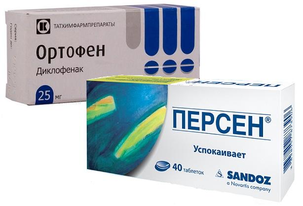 ортофен таблетки и персен