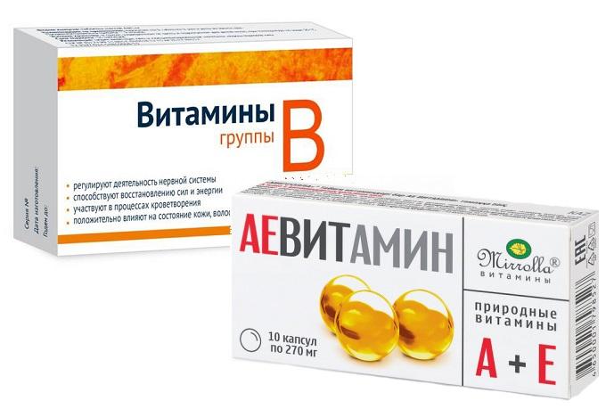 витамины группы В и аевитамин